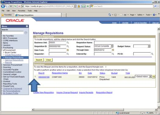 Screen shot of ePro showing how to expand a requisition
