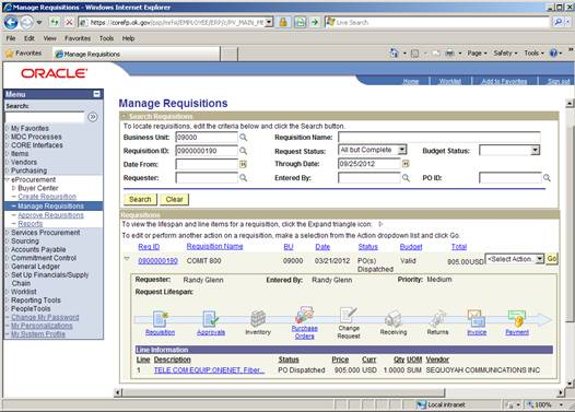Screen shot of ePro showing an expanded requisition