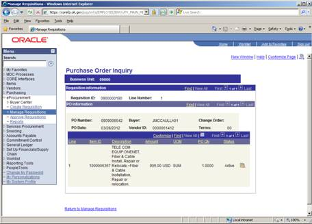 Screen shot of ePro showing the PO inquiry screen