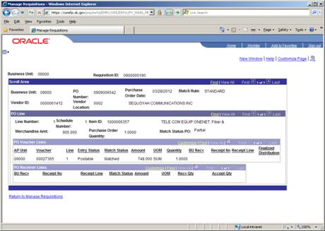 Screen shot of the ePro PO details